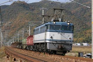 山陽本線 8866列車 EF65 119[岡] 2007/11/18