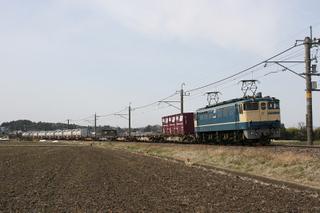 成田線 73列車 EF65 1137[髙] 2008/03/23