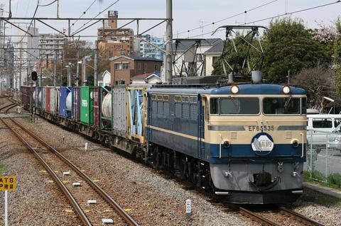 南武支線 2090列車 EF65 535[髙] 2008/03/29