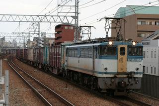 東海道本線 ????列車 EF65 1093[岡] 2007/02/24