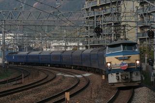 東海道本線 32列車 EF66 49[関]