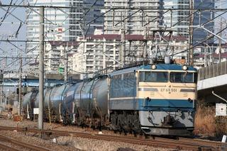 東海道貨物線 8780列車 EF65 501[高] 2007/01/27