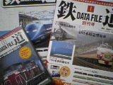 週刊鉄道データファイル