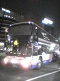 ドリーム大阪