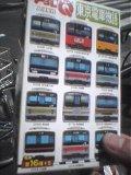 東京電車物語