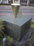 大阪道路現標