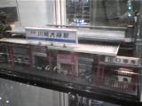 ぷちラマ川崎大師駅