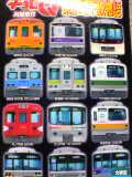 東京地下鉄物語