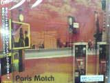 paris match「5th Anniversary」