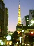 浜松町から見る夕暮れ