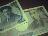 10000円と1000円の新札