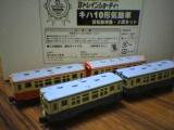 キハ10が3両とキハユニ15