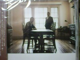 Sembello the second album