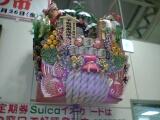 上野駅中央改札にあった熊手