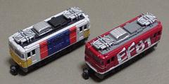 EF81カシオペアとレインボー