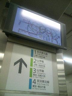 駅の遅延情報